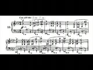 Schumann_arnaval_op9