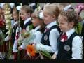 Daugavpils Saskanas School Latvia
