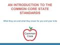 Common Core Standards English