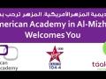 Virgin Radio at American Academy in Al-Mizhar, Dubai