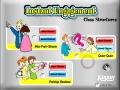 Instant Engagement Demo: Quiz-Quiz