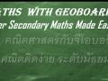 Pythagoras' Theorem.Video 1