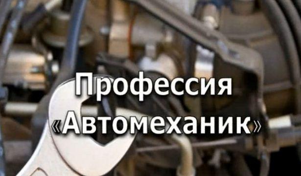 [Auto Mechanics] ???????????? [Russian]