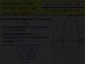 Graphing Quadratic Functions-Intercept Form