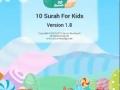 Short Surahs For Kids