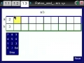 Ratios and Rational Numbers [TI Building Concepts Preview Video]