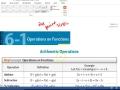 Alg 2 Lesson 6-1 Part 1 (2nd)