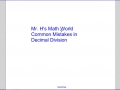 Common Mistakes in Decimal Division