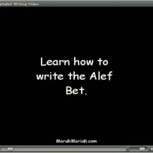 Learn To Write The Hebrew Alphabet